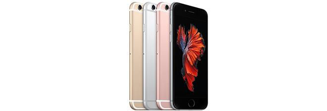 promo code fa4f7 6829f iPhone 6s/6s Plus + $400 Costco Card
